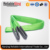 Color Code Polyester Sling Belt Lifting Webbing Sling With Flat Eyes
