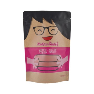 Customized food grade plastic coffee packaging bag resealable doypack matte food wholesale stand up seed paper bag with zipper