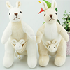 China factory 100% organic cotton baby toy stuffed plush baby kangaroo toy for kids