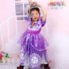 Latest Princess Sophia Wedding Dress Sophia
