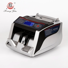 Bank Money Counter Money Counter Sorter / Money Detector Machine