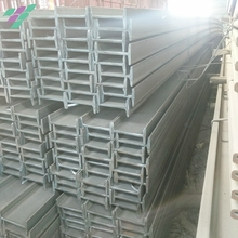 Structural steel fabrication raw material i beam price philippines