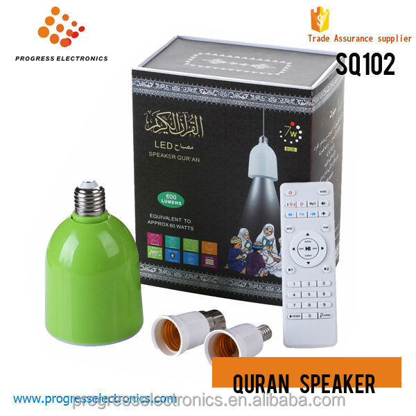 English translator in china high quality download music free mp3 quran led lamp