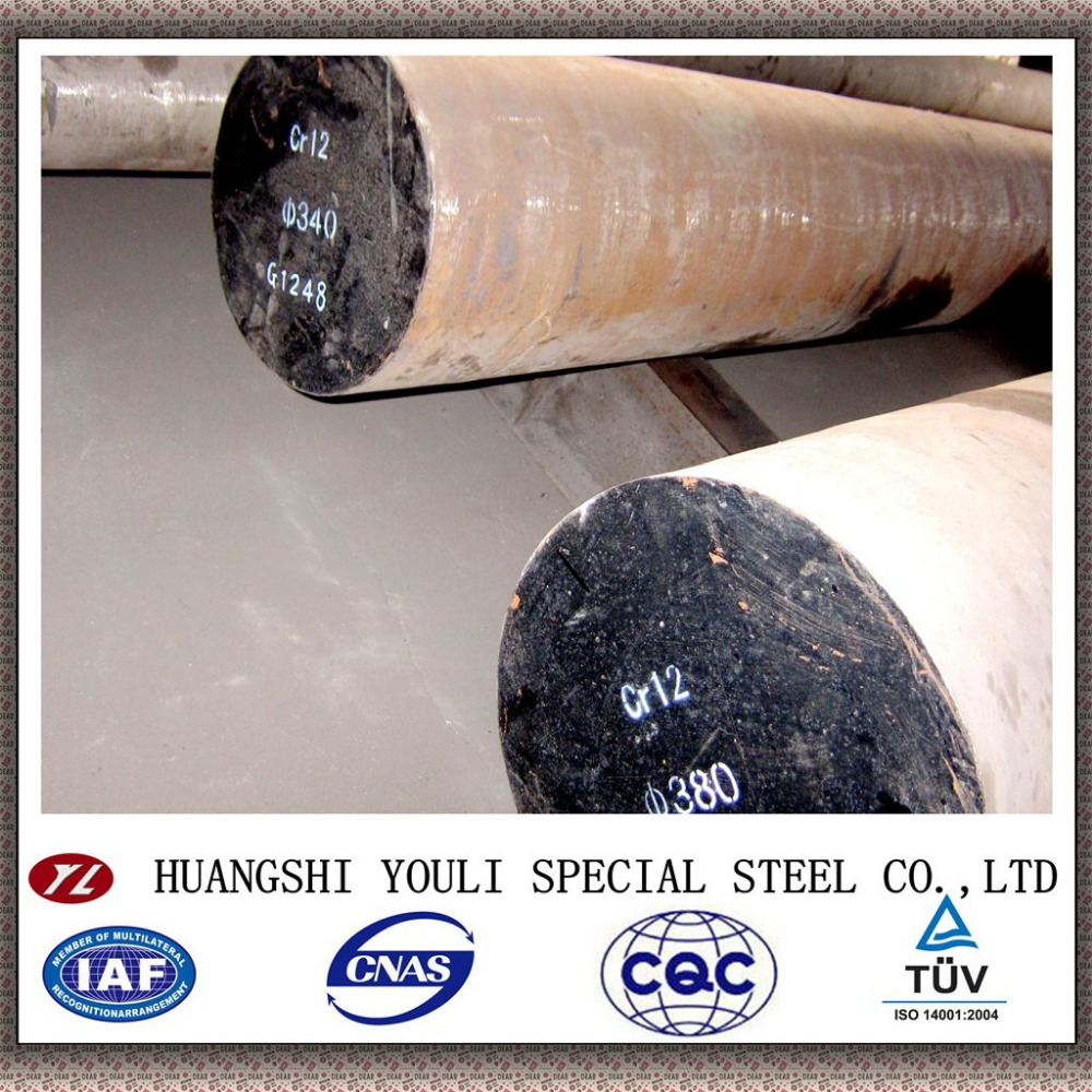 We are Manufacturer of K100 Special Steel