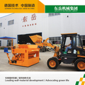 QTM6-25 Moving manual cement brick block making machine price from Dongyue factory