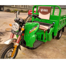 110cc/150cc mini three wheel motorcycle/tricycle for cargo