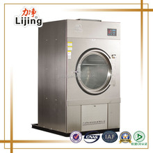 15-100kg Electric Clothes Drying Machine & Centrifugal Spin Dryer & Laundry Dryer