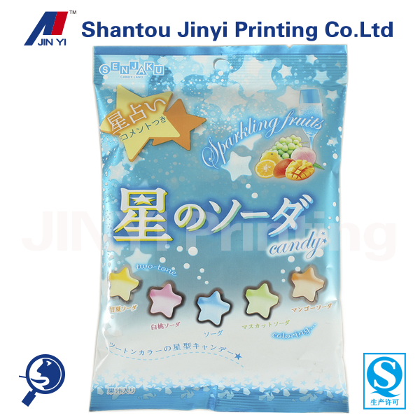 Candy Industrial Use design printing/ size candy wrapper bags