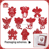Promotional gift items typical Chinese handmade craft paper cuttings AZ386