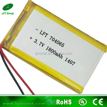 704065 lithium polymer battery cells 3.7v 1800mah li-ion battery mini nail drier