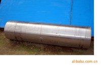 100% Pure Titanium Ingot