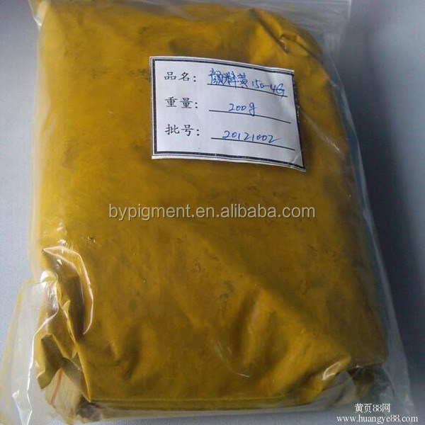 Color Pigment Yellow 150 for Coating,auto Paint(PY150,Cromophtal Yellow LA)