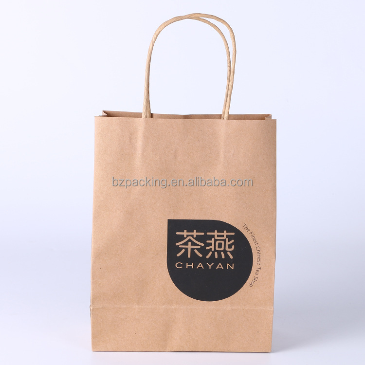 Made in China decorative paper lunch bags
