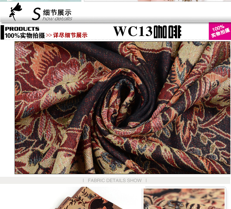 Hot Promotional Jarquard Lady Scarf 2016 Women