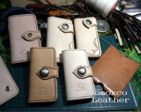 Handmade Leather Mobile case