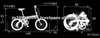 Folding Bicycle WACHSEN bike Japanese Design from Japan