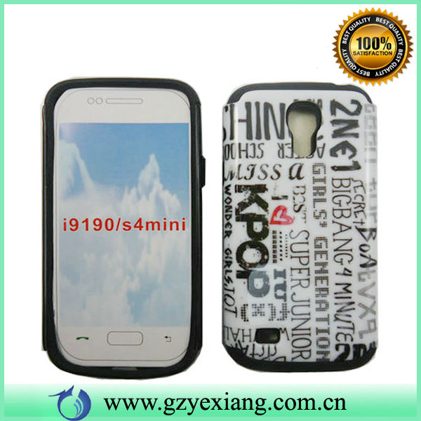 Fashion Plastic With Silicon Sublimation Phone Case For Sansung S4mini