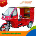 110cc Red KA110ZK Cheap Adult Passenger Tricycle
