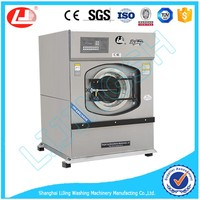 laundry equipments for hotels linen washing machine