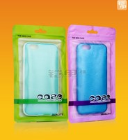 Retail Zipper Plastic Bag for mobile phone and tablet pc case B-03-S