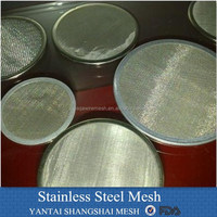 ShangshaiI 50 Micron Stainless Steel Wire Mesh