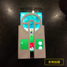 OEM factory For iphone 7 6 6s 6s plus Cell Phones Pokemon Go Case Invisible Pokemon Monsters Sighting Pokemon For iphone Case