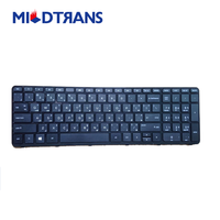 Replacement Internal Laptop Keyboard for HP 15-E 15-R 15-N 15-G AR Language Layout