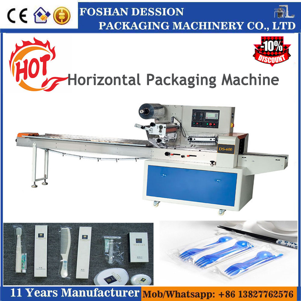 Daily appliance horizontal pillow packing machine for disposable hotel commodities