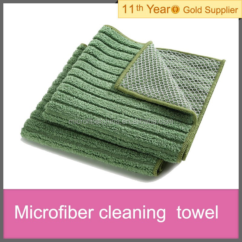 2017 new style Microfiber household clean towel 30x30cm