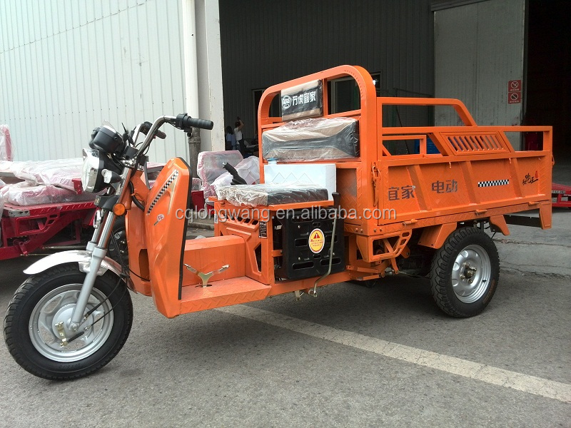 Cheaper hot sale 120cc water cooled gasoline & electric hybrid cargo tricycle
