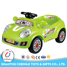 Big size professional ride children electric toy car price for sale