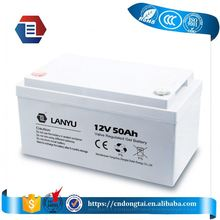 12v 48v 200ah UPS vrla AGM gel lead acid battery for telecom /LYGEA12V200C209