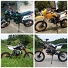 Kids Gas/petrol Mini Bike 49cc Dirt Bike For Children Mini Motocycles