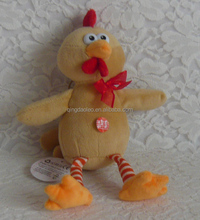 plush chicken toys with music