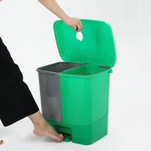 40LT plastic pedal medical household garbage bin dustbin