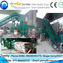 waste books strapping machine,Plastic Films compactor