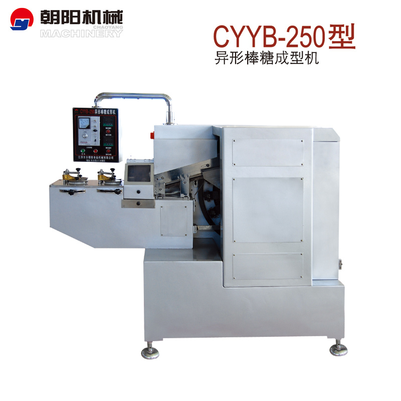 Wholesale new style special lollipop forming machine