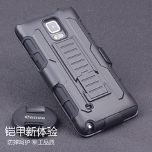 PC Cover For Samsung, Safety cover for mobile phone, Cover cell phone