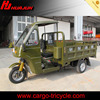 cabin motorcycle cargo 350cc tricycle three wheel cargo motorcycles