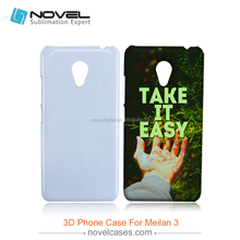 Hot Sale 3D Sublimation Phone Cover Case for MEIZU Meilan 3, DIY Phone Case Cover