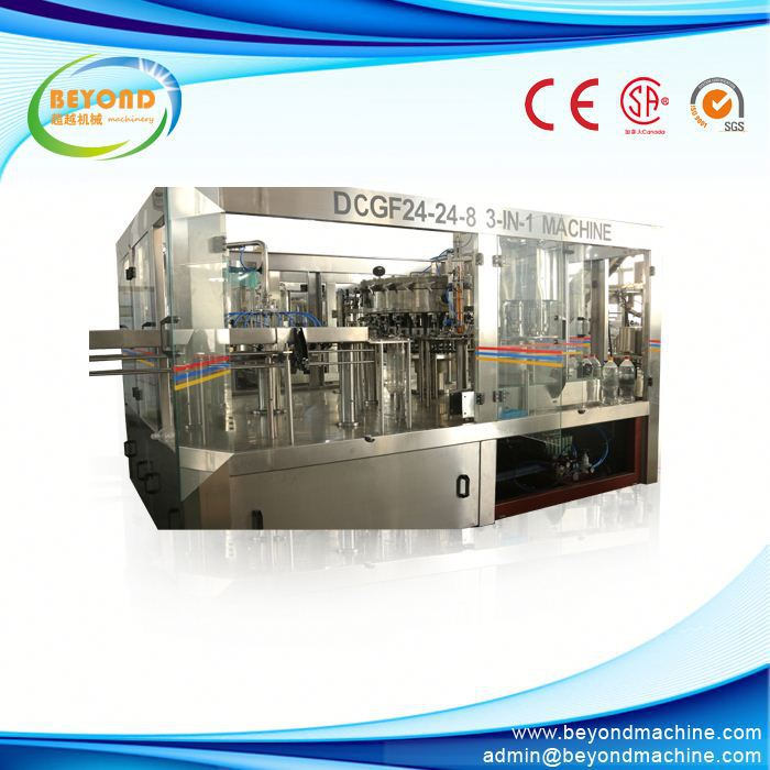 concentrate fruit juice processing plant