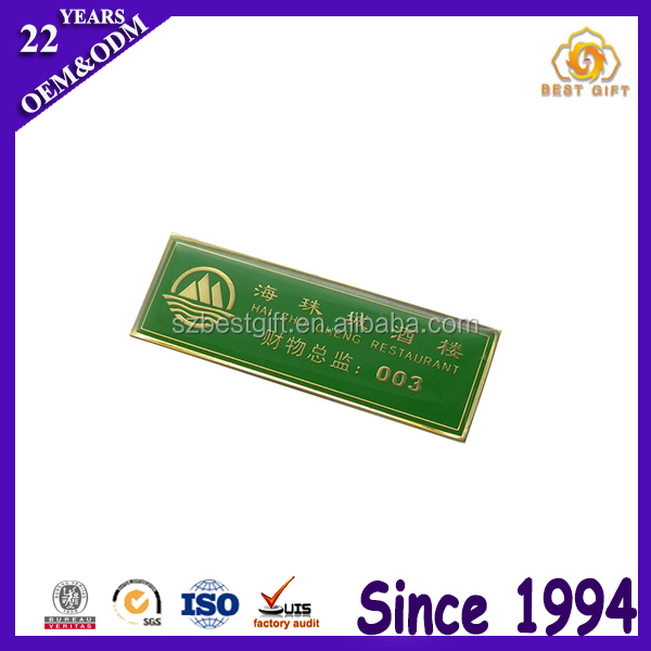 Best Price Custom Metal Blank Nameplate From China Factory