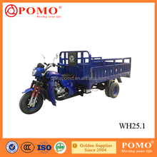 Competitive Low Oil Consumption Double Seat Tricycle, Four Wheel Motorcycle Price, Mobility Trike