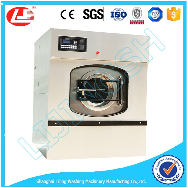 LJ 100kg gas cylinder manufacturing machine for laundry prices