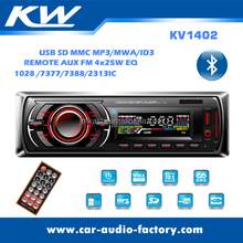 ONE DIN CAR MP3 BLUETOOTH WITH HIGH POWER