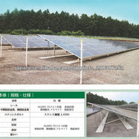 Home Grid Tie System 20KW Solar