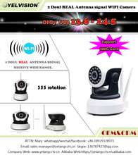 355 rotation wireless ip security camera with battery