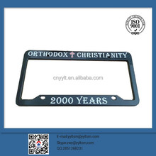 China products high quality plastic car license plate frame
