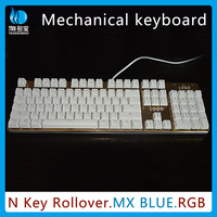 2015 Most COOL! Switch RGB mechanical computer keyboard