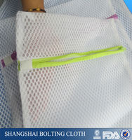new design washing laundry bags in bulk